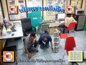 เขต ราชเทวีKhet Rachathewiis one of 50 districts of กรุงเทพมหานคร Bangkok, Thailand.