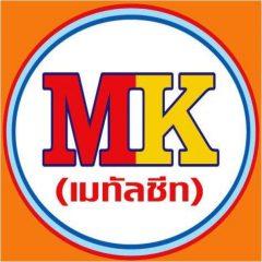 MK Metalsheet Bangna